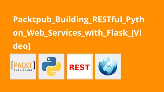 آموزش ساخت سرویس های وبRESTful در پایتون باFlask